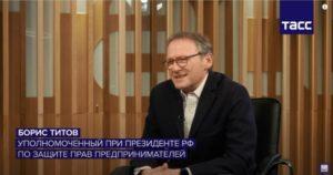 Борис Титов предложил Правительству разработать типовое решение по контролю проб воды для организаций в многоквартирных домах