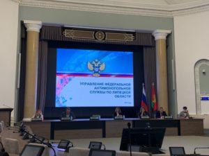 Публичные обсуждения правоприменительной практики Липецкого УФАС России