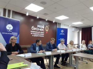 Публичные обсуждения результатов контрольно-надзорной деятельности налоговых органов Липецкой области